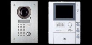 vendita sistemi di sicurezza casa Ajax Tresignana